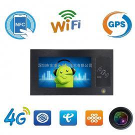 Android宽电压7寸安卓工业一体机支持3G/4G/WIFI