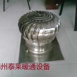 旋流型屋顶ziran通风qiQM-400/500