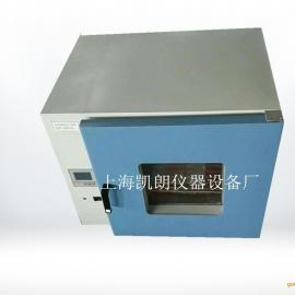 DHG-9070A台式电热恒温鼓风干燥箱 烘箱