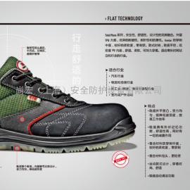 意大利品牌思尔total plane系列时尚美观舒适安全鞋-厂家直供