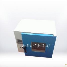 DHG-9205A台式电热恒温鼓风干燥箱 250℃干燥箱 烘箱 恒温烘箱
