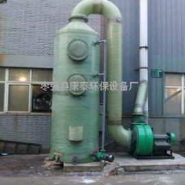 喷淋塔 净化塔 洗涤塔 吸收塔填料价格