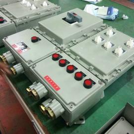 225A防爆配电箱