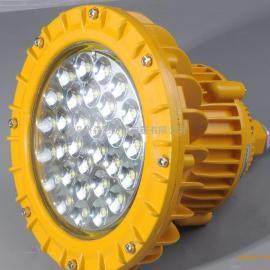 led防爆投光灯100w 圆形加油站led防爆灯