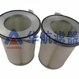华航厂家生产带卡盘除尘滤筒 空气滤筒