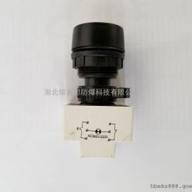 BA8030/BA8050防爆带灯按钮启动/停止/急停按钮 开孔30MM 红黄绿