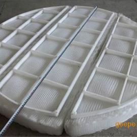 PTFE下装式丝网除沫器304脱硫塔na除雾器分bu