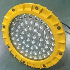 吸顶式圆形免维护LED防爆灯石油化工厂LED防爆灯投光灯60W80W