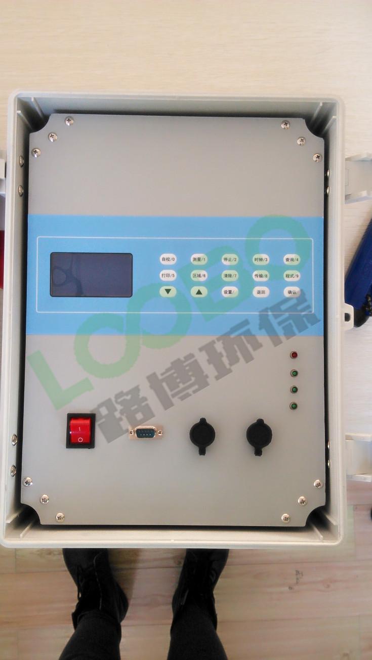 在线式粉尘检测仪LB-ZXF