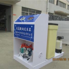 次氯酸钠发生装置厂家/次氯酸钠发生器装置价格