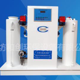 二氧化氯发生器原理/二次供水消毒设备