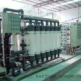 水处li超滤设备 纯水超滤设备