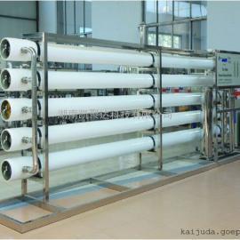直饮水设备 纯水设备 反渗透设备