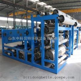 中科贝特带式压滤机 洗石粉砂污水处理 处理能力强 效率高