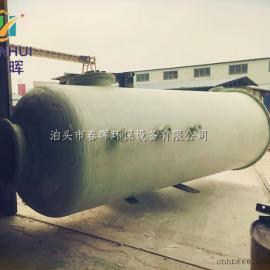 30吨燃煤专用beplay手机官方厂家烟气脱硫塔除雾器脱硫效果可观