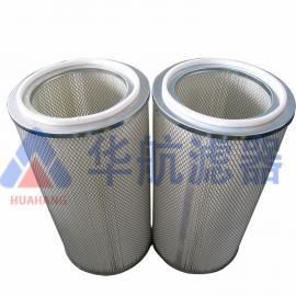 华航厂家供应聚酯滤筒 聚酯纤维滤桶 空气滤桶