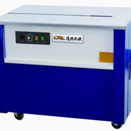 逸林包装自动打包机一年保修han税HYL-II