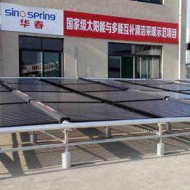"""""""太阳能+空气能""""采nuan方案zaiban公楼项目的ying用"""
