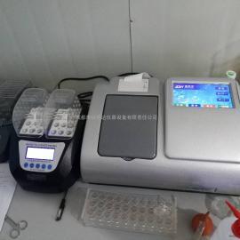 水质COD、氨氮、总磷AG官方下载AG官方下载AG官方下载、总氮多参数测定仪