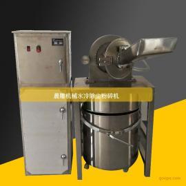 不锈钢水冷式粉碎机水冷装置白糖三七粉碎机除尘万能粉碎机