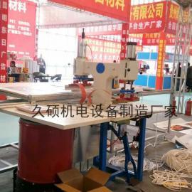 软膜焊接机 软膜天花边条高频热合压边机 UV软膜烫边机厂家直销