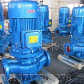 管道离心泵IRG城市采暖系统循环专用泵ISG100-125-11KW扬程16米