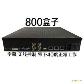 ZH-800嵌入式液晶拼接处理器,拼接板,拼接盒