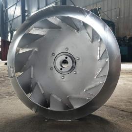 现货供应离心风机叶轮|定制各类非标叶轮|耐磨耐腐蚀不锈钢叶轮