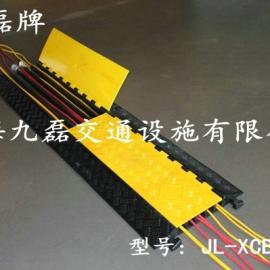 舞台橡胶线槽过线板,演出橡胶线槽过线板,活动橡胶线槽过线板