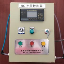 反应釜加料定量控制器