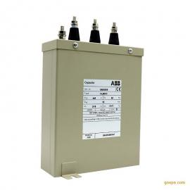 ABB无功补偿电容xing号CLMD13/15KVAR 450V 50HZ可zhi接下单