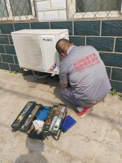 大兴亦庄镇空调维修 加氟 移机 清洗 收售新旧空调