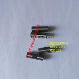 NEWLONG日本原装DD-5厚料缝包机配件172341