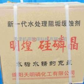 厂家直销硅磷晶 锅炉阻垢剂 热水除垢自来水管除锈去黄水