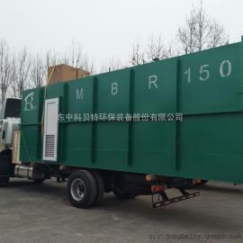 医院污水处理设备 一体化MBR处理工艺污水设备 一级排放