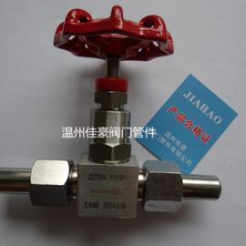 佳豪牌 J21W-160P J23W-160P 不锈钢外螺纹对焊式截止针型阀门