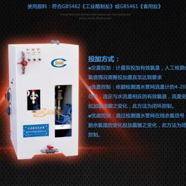 电解次氯酸钠发生器二次供水消毒设备厂家