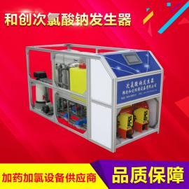 电解次氯酸钠发生器厂家/二次供水消毒设备型号