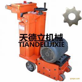 300型电动路面铣刨机 混凝土铣刨机 水泥混凝土地面拉毛机