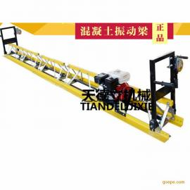 TBZP10米汽油混凝土振动梁 框架式振动梁 整平摊铺机