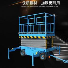 10m移动剪叉式升降平台 施工用剪刀车 液压电动平台 液压升降机