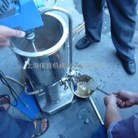 PAN原液高速分散机,碳纤维PAN原液高速分散机