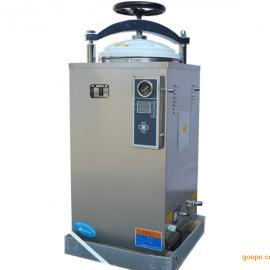 滨江35升手轮式全自动压力蒸汽灭菌器 立式高压消毒锅ls-35hd
