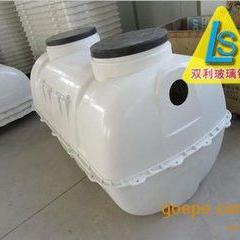 1立方玻璃钢家用厕所农村污水改造三格净化小型模压化粪池