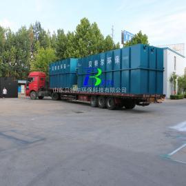 BTE贝特尔小区生活污水处理设备 处理能力大 效率高WSZ