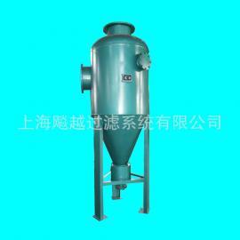 旋流除砂器 离心式除砂器 固液分离器 井水旋流除砂器