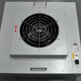 FFU风机净化单元