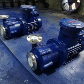 不�P�磁力泵源�^�S家 CQ-PB防爆耐腐�g磁力化工泵 �o泄漏�送泵