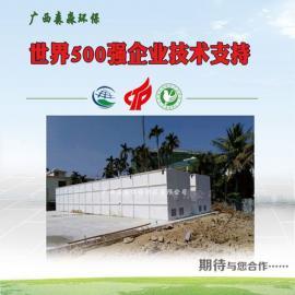 日本三菱MBR膜原装进口质量保证污水处理beplay手机官方