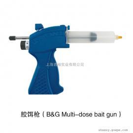 美国进口B&G胶饵枪四档药剂量节省药量适用针管胶饵产品